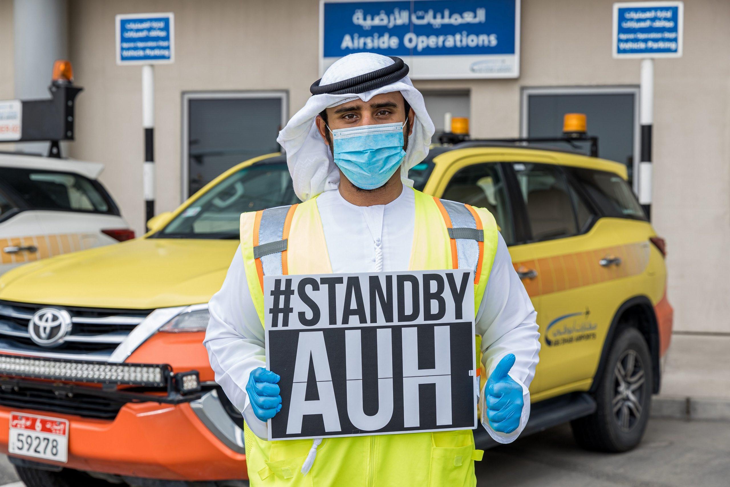 مطارات أبوظبي تطلق حملة (#StandbyAUH) تقديراً لجهود موظفي المطار خلال أزمة فيروس كورونا
