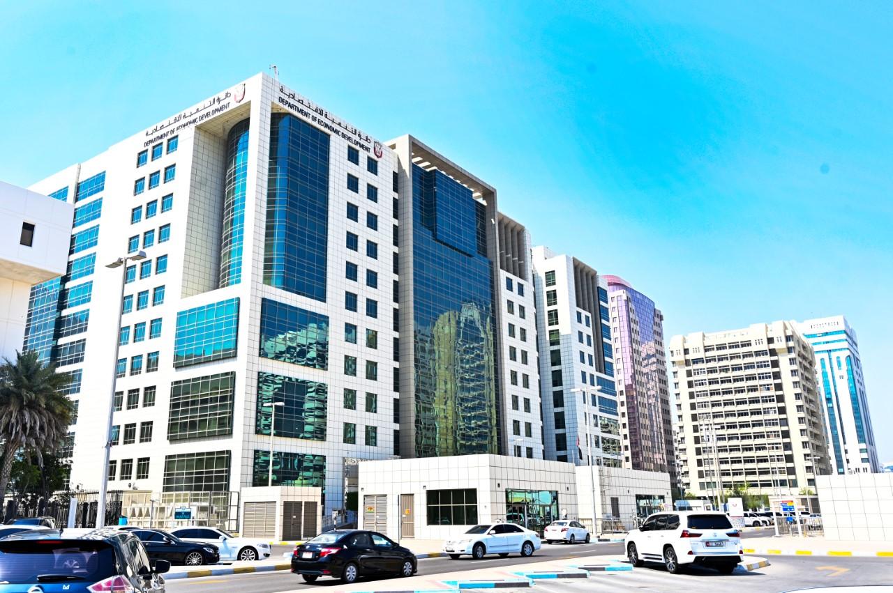 اقتصادية ابوظبي توجه أصحاب المطاعم والكافتيريات ومنافذ تقديم الوجبات بشروط وتعليمات ممارسة النشاط على مستوى امارة ابوظبي