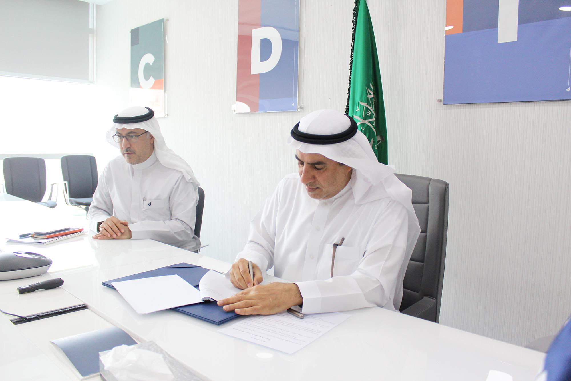 وزارة الموارد البشرية والتنمية الاجتماعية وشركة البحري تُبرمان اتفاقية تعاون لنشر ثقافة المسؤولية المجتمعية