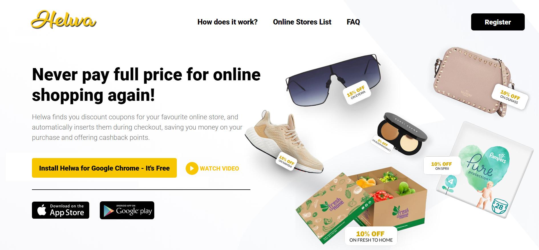 """إطلاق تطبيق """"حلوة"""" لعروض التوفير للمتسوّقين عبر الإنترنت"""
