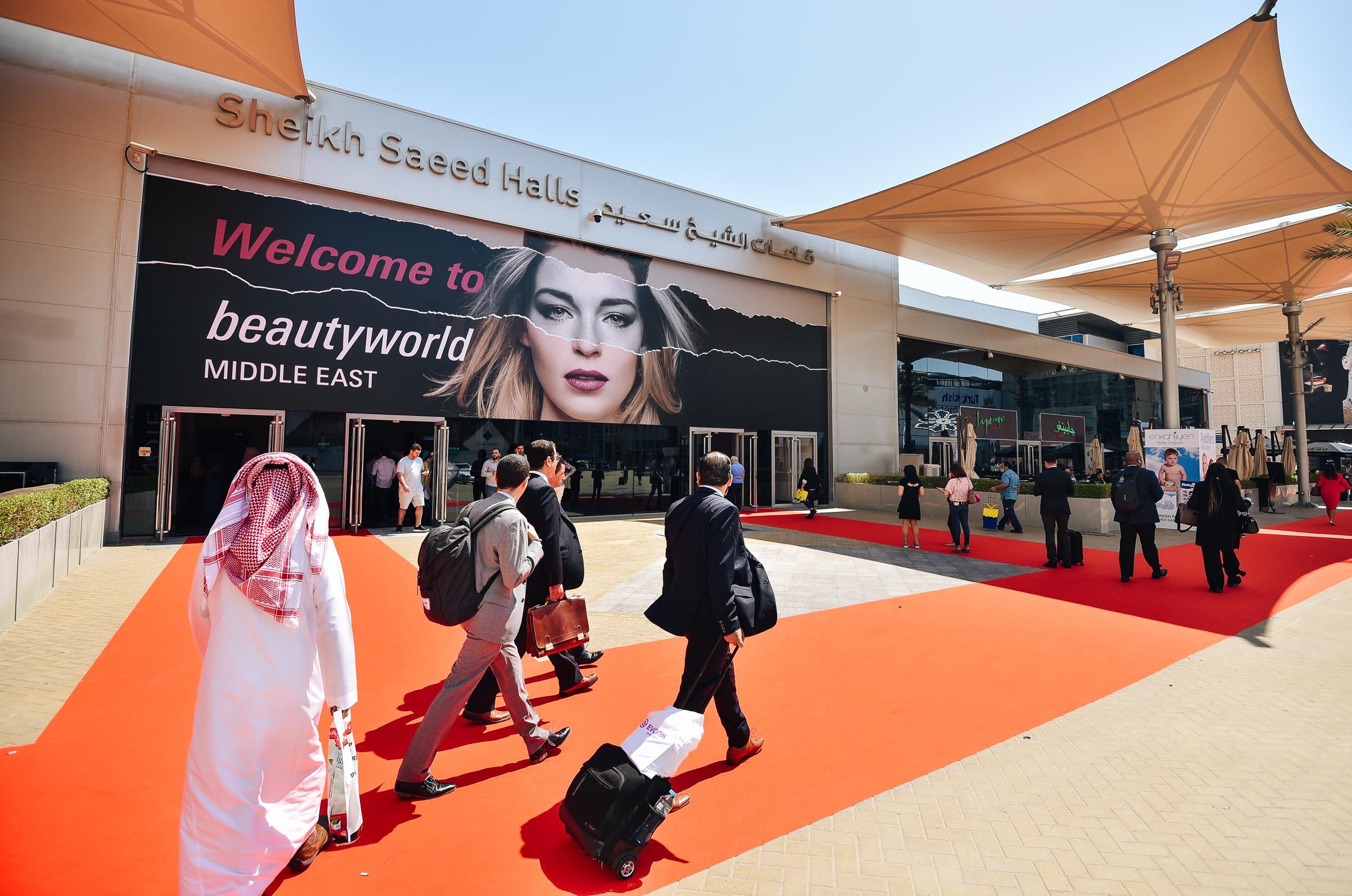 معرض بيوتي وورلد الشرق الأوسط يطلق النسخة الأولى من جوائز تكريم المواهب المحلية في قطاع الجمال والعطور
