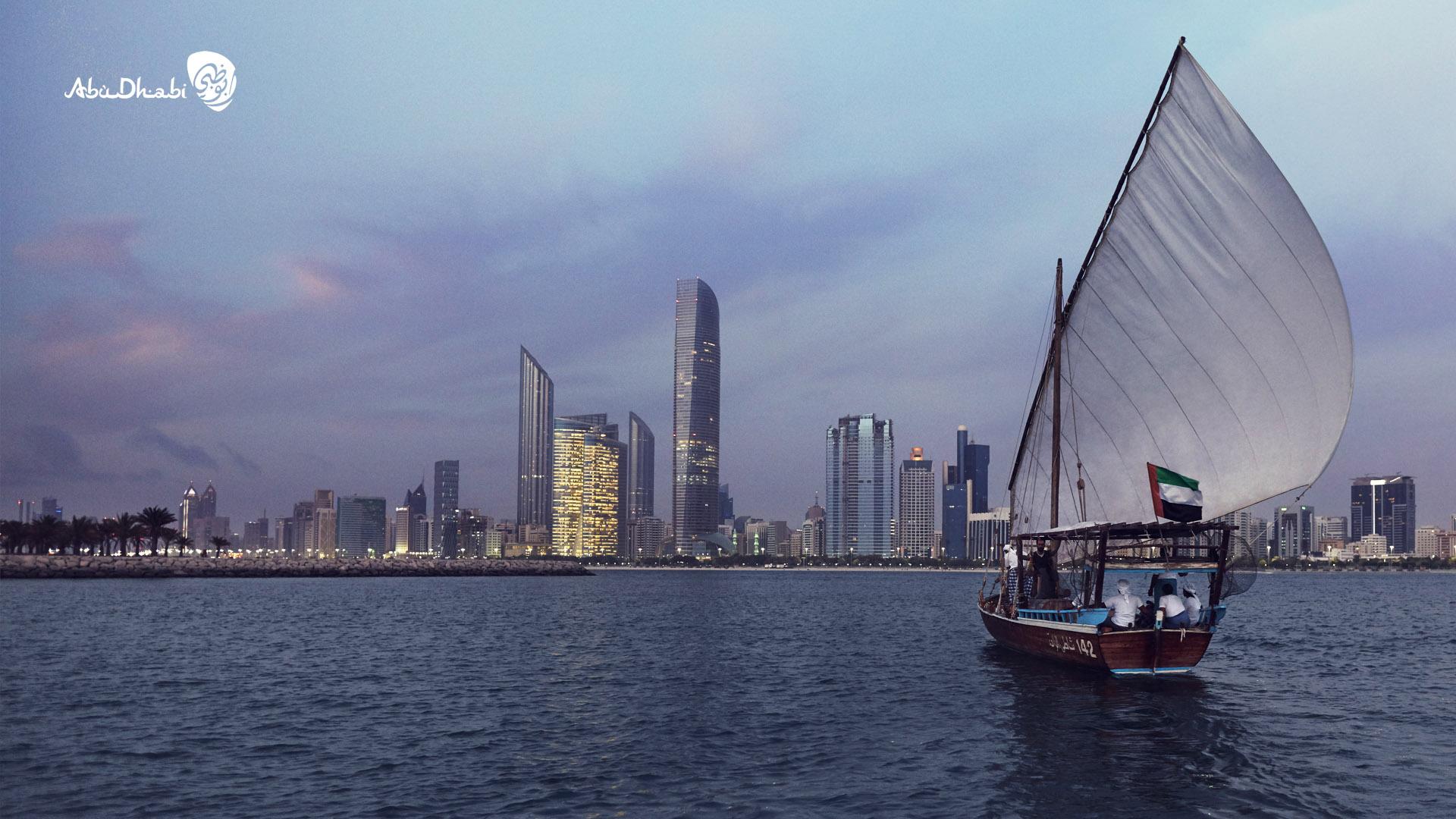 """دائرة الثقافة والسياحة – أبوظبي تطلق مبادرة """"تخيّل نفسك في أبوظبي"""" للدوائر والهيئات الحكومية"""