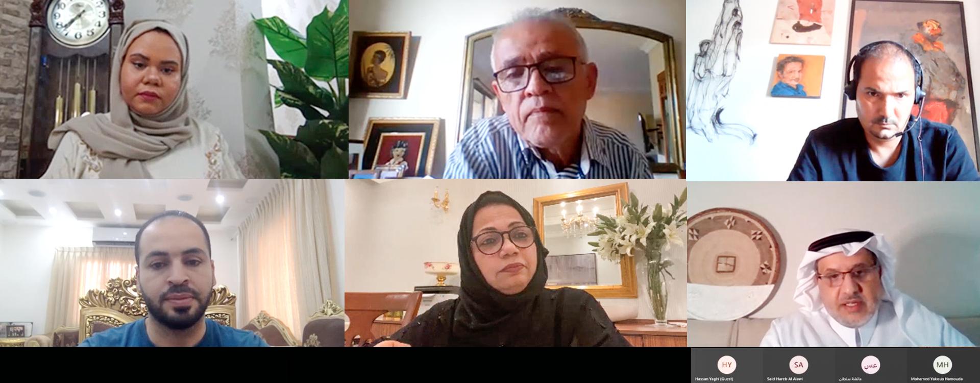 دائرة الثقافة والسياحة – أبوظبي تستشرف مستقبل تسويق الكتاب العربي بعد الوباء