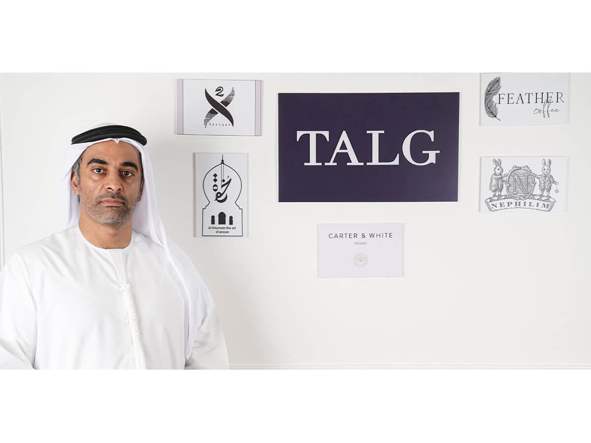 """تعتزم تسويق المنتجات فيالأسواق الإقليمية والعالميةالمجموعة العربية للماركات الفاخرة """"TALG"""" تستحوذ على حصص استراتيجية في مشاريع إماراتية ناشئة لدعمها نحو العالمية"""