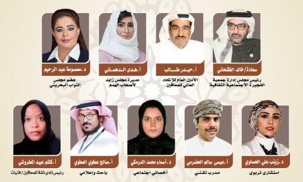 """""""الفجيرة الثقافية"""" تنظم الملتقى الخليجي لأصحاب الهمم2020"""