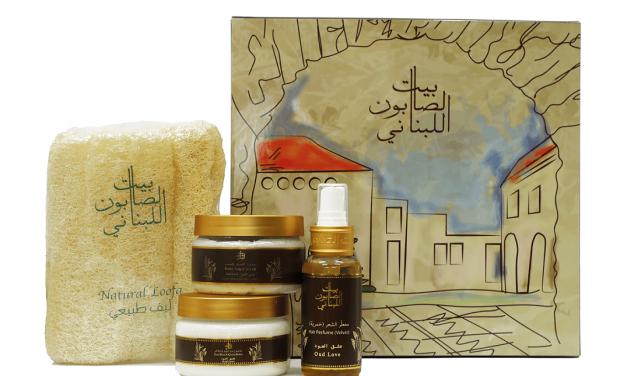 مجموعة عشق العود الفاخرة .. هدية مثالية من بيت الصابون اللبناني في موسم الأعياد