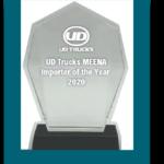 """""""المسعود للمركبات والمعدات التجارية"""" يحصد جائزة """"شاحنات UD الشرق الأوسط وشمال أفريقيا لأفضل مستورد للعام 2020"""""""