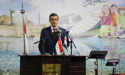 المكتب الثقافي المصري بالرياض يحتفل بعيد الشرطة المصرية