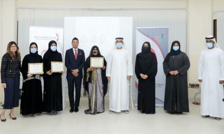 """""""الفجيرة الثقافية"""" تطلق جائزة المرأة المتميزة 2021 وتكرم 3 إماراتيات"""