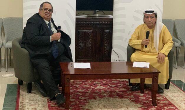 مناقشة كتاب عن الإعلام الإماراتي الوسائل والسمات العامة والمستحدثات الرقمية
