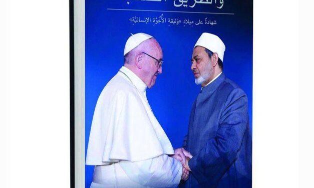 الإمام والبابا صنعا التاريخ بـ وثيقة الأخوة الإنسانية في أبو ظبي