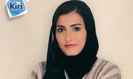 الجمعية النسائية الخيرية الأولى تتعاون مع كيري في حملة #كلنا_لطف لتقديم أكثر من 1000 ساعة تدريب لتعزيز المهارات القيادية للنساء السعوديات