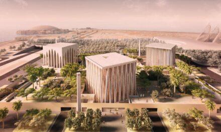 بيت العائلة الإبراهيمية يفتتح في أبوظبي 2022.. ونسبة الأعمال الإنشائية 20%