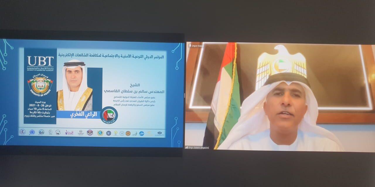 سالم بن سلطان القاسمي يفتتح (المؤتمر الدولي للتوعية الأمنية والاجتماعية لمكافحة الشائعات الإلكترونية )