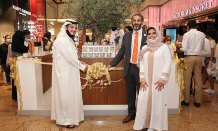 """يعقوب آل علي يفتتح متجر """"لايت أوف سكينة"""" للفنون المستدامة في مول الامارات"""