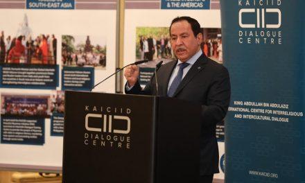 """""""كايسيد"""" يشارك في صياغة وثيقة استقصائية دولية لتحقيق السلام والتنمية"""