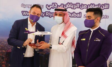 (دبي) .. وجهة #طيران_أديل الدولية الأولى