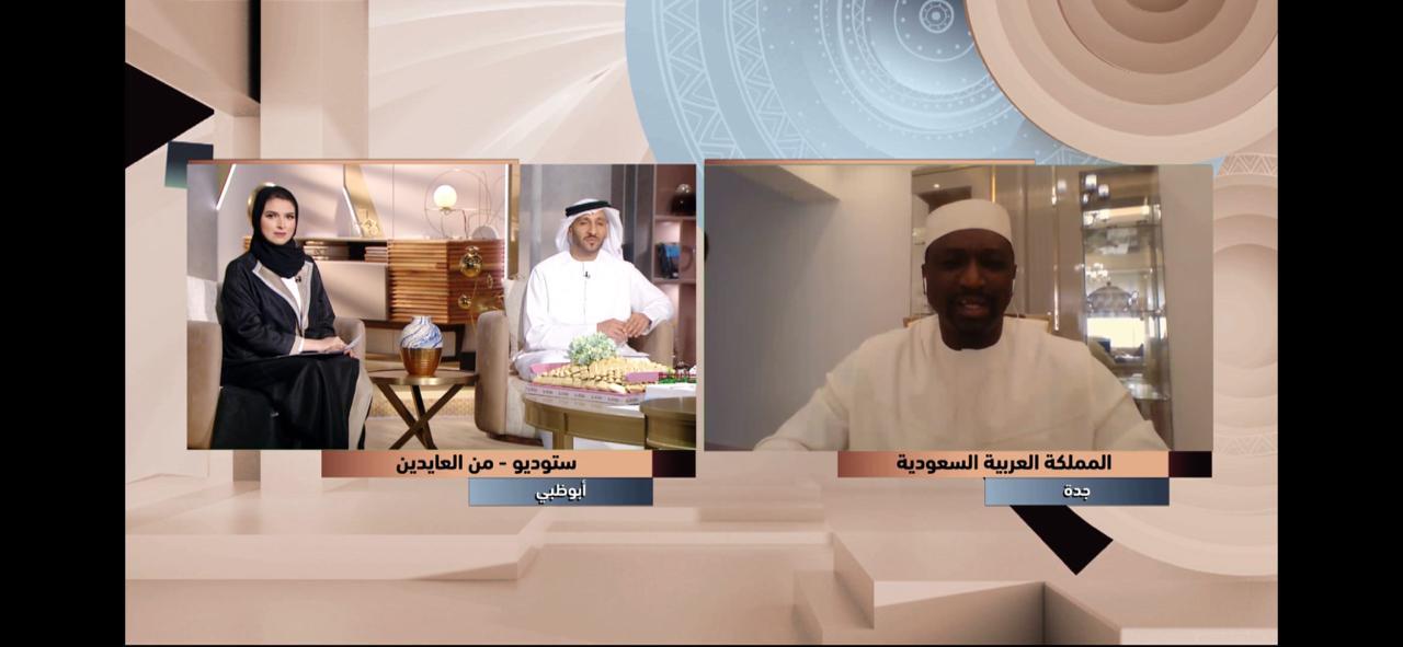 معالي الأمين العام لمجمع الفقه الإسلامي الدولى يتحدث عن موسم الحج لتلفزيون أبوظبي