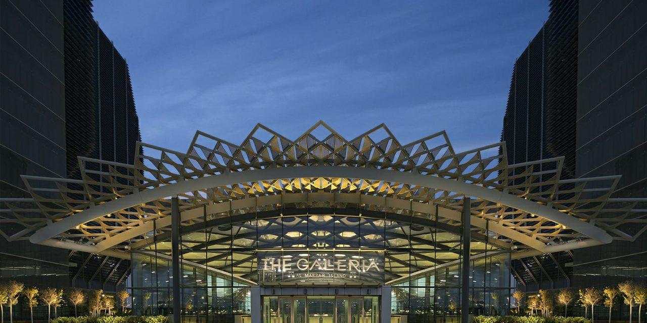 """""""فيرساتشي"""" يفتتح متجره الجديد في الغاليريا بجزيرة الماريه"""