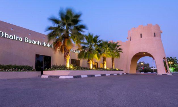 فندق شاطئ الظفرة الملاذ العائلي الأمثل للاستجمام خلال فصل الصيف