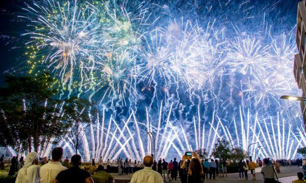 جامعة نيويورك أبوظبي تحتفي بالذكرى السنوية العاشرة لتأسيسها بتنظيم سلسلة من الفعاليات الافتراضية