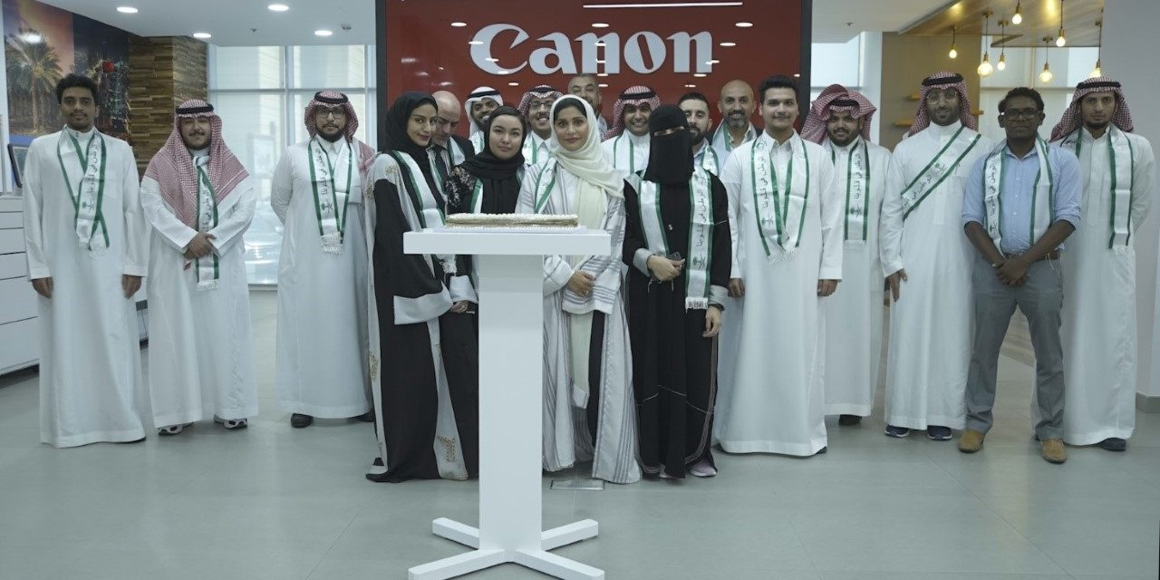 كانون تؤكد على التزامها بدعم رؤية المملكة 2030 وتضع هدفًا بزيادة نسبة المواطنات السعوديات في مكاتبها إلى 30% بنهاية 2023