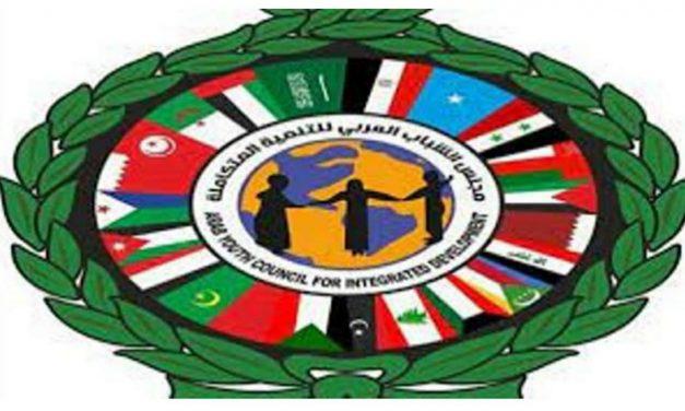 مجلس الشباب العربي للتنمية المتكاملة يشيد بإنطلاق فعاليات أكسبو دبي 2020