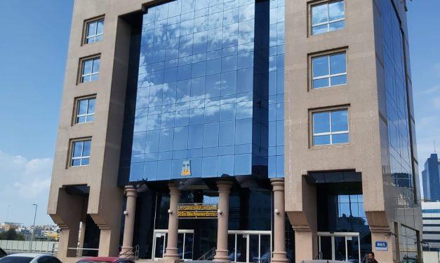 """وكالة """" إس آند بي جلوبال"""" تمنح شركة العين الأهلية للتأمين تصنيف القوة المالية في الفئة A- مع نظرة مستقرة"""