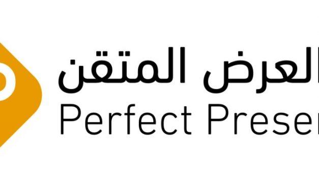 شركة العرض المتقن (2P) تكشف عن منتجات جديدة خلال مشاركتها في جيتكس 2021