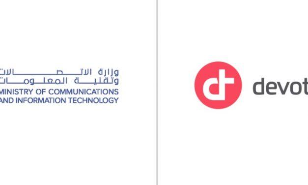 شركة ديفوتيم تطلق الدورة السادسة من مسابقتها الطلابية Devogame